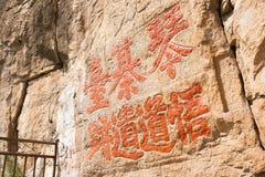 SHANXI, CINA - il 19 settembre 2015: Heng Shan un paesaggio famoso nella H fotografia stock libera da diritti