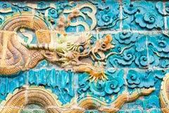 SHANXI KINA - Sept 17 2015: Dragon Screen på Guanyintang vikarier Royaltyfri Fotografi