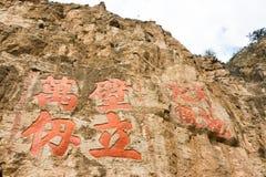 SHANXI KINA - Sept 19 2015: Heng Shan ett berömt landskap i H Arkivbild