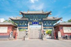 SHANXI KINA - Sept 03 2015: Shuanglin tempel (UNESCOvärlden Heri Arkivbilder
