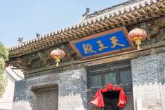 SHANXI KINA - Sept 07 2015: Wubian tempel ett berömt historiskt Royaltyfri Foto