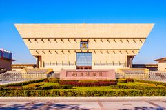 Shanxi new province museum Royalty Free Stock Photo