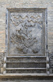 Shanxi Wang Family Courtyard Building Decoration Stock Images