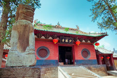 Shaolin świątynia Chiny Zdjęcie Stock