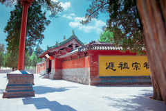 Shaolin świątynia Chiny Obrazy Stock
