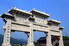 Shaolin świątynia miejsce narodzin Shaolin Kung Fu Zdjęcia Stock