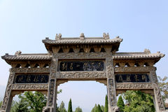 Shaolin świątynia miejsce narodzin Shaolin Kung Fu Obrazy Stock