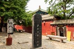 Shaolin kloster Arkivfoto