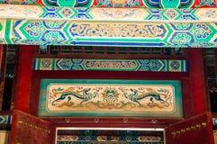 Shaolin kloster Arkivfoton
