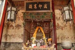 Shaolin kloster Arkivbilder