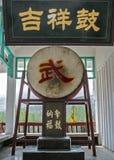 Shaolin kloster Den huvudsakliga rituella valsen Royaltyfri Fotografi