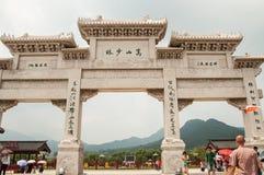 Shaolin klosteringång Arkivbild