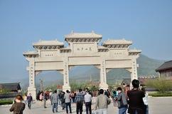 Shaolin Memorial arch stock photos
