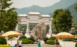 Shaolin Monastery entrance Stock Photos