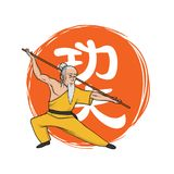 Shaolin monk practicing kung fu. Martial art. Vector illustration, isolated on white. Shaolin monk practicing kung fu or wushu. Kung Fu hieroglyph. Martial art Royalty Free Stock Images