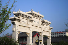 Shaolin and Songshan Entrance Gate Royalty Free Stock Photos
