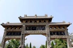 Shaolin tempel, födelseorten av Shaolin Kung Fu Arkivbilder