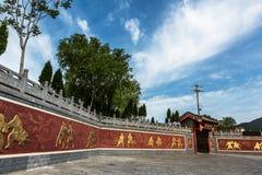 Shaolin tempel i det Henan landskapet, Kina Arkivbilder
