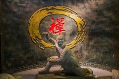 Shaolin tempel i det Henan landskapet, Kina Fotografering för Bildbyråer
