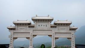 Shaolin Temple Стоковая Фотография RF