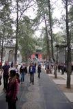Shaolin Temple 02 imagen de archivo