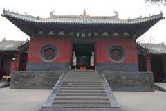 Shaolin Temple, China stock photo