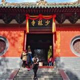 Shaolin Temple Flugsteig 2 Lizenzfreie Stockbilder
