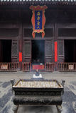 Shaolin Temple 03 Stock Photography