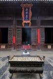 Shaolin Temple 03 stock photography