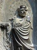 Shaolin Temple sculpture Stock Image