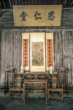 Shaoxing ancient architecture living room Royalty Free Stock Images