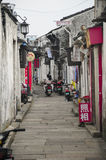 Shaoxing China narrow lanes Royalty Free Stock Photography