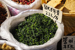 Shaoxing Evergreen Tea. Priced per jin (half kilogram) for sale in Zhaojialou Water Town in Shanghai China Stock Photo