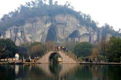 Shaoxing, Jhejiang, China Fotos de archivo
