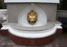 Shaped fountain. Old fountain with a lion's head in a park in Nalchik Stock Photography