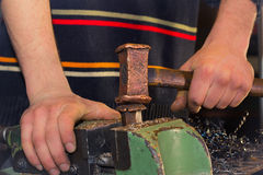 Shaping Element 3 Stock Photo