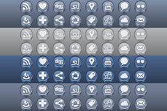 Share blue grey cons. 3d share icons for your website header Stock Image