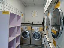 Shenzhen, China: Sharing Laundry Interior Landscape stock image