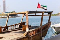 Sharja - bandera de los emiratos fotos de archivo