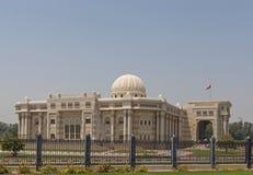 SHARJA, UAE - 16 DE MAYO DE 2016: edificio del gobierno Foto de archivo libre de regalías