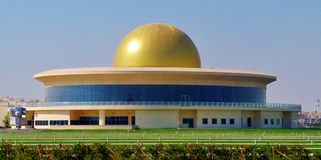 Sharjah Astronomic Observatory Stock Photo