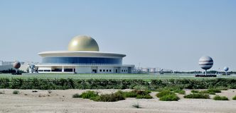 Sharjah Astronomy Observatory Royalty Free Stock Image