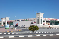 Sharjah Cooperative Society in Fujairah Stock Image