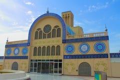 Sharjah Förenade Arabemiraten Den centrala Souken, olikt blåa Souk eller guld- souk - marknadsföra i Sharjah royaltyfri fotografi