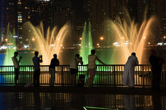 Sharjah Fountain. Sharjah, United Arab Emirates, SEP 29, 2015: Sharjah fountain and light show. A famous landmark for tourists and residents in UAE Royalty Free Stock Photo