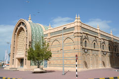 Sharjah Museum. Of Islamic Civilization. United Arab Emirates Stock Photography