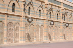 Sharjah Museum. Of Islamic Civilization. United Arab Emirates Royalty Free Stock Photos