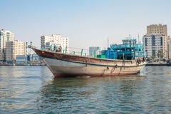 Sharjah port Stock Photos