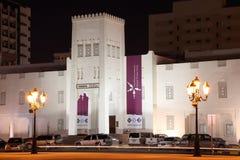 Sharjah teater Royaltyfri Foto