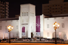Sharjah Theater Royalty Free Stock Photo